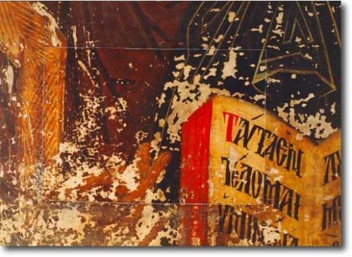 2 Рестаурација иконе детаљ пре радова