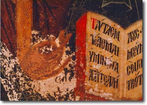 3 Рестаурација иконе детаљ у току радова