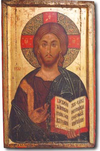 5 Рестаурација иконе после радова