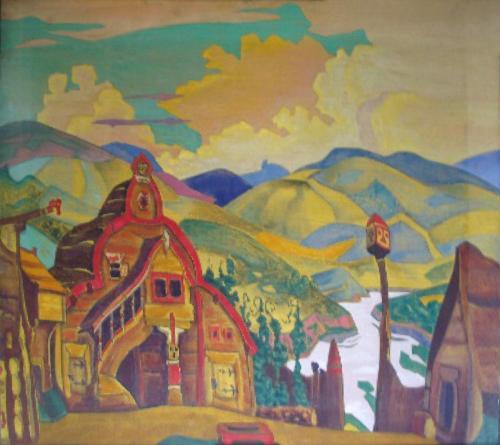Selo Berendej