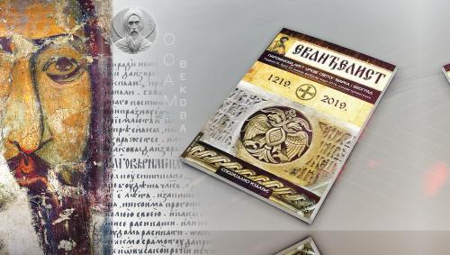 mediasfera-media-sfera-vodic-kroz-medijsku-industriju-portal-marketing-mediji-mediasfera-Dusan Todorovic., Evndjelist